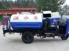 洒水车价格表这里价格更低小型农用三轮洒水车厂家直销15500元