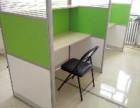 秦皇岛销售办公桌椅,工位桌,培训桌,会议桌椅,班台