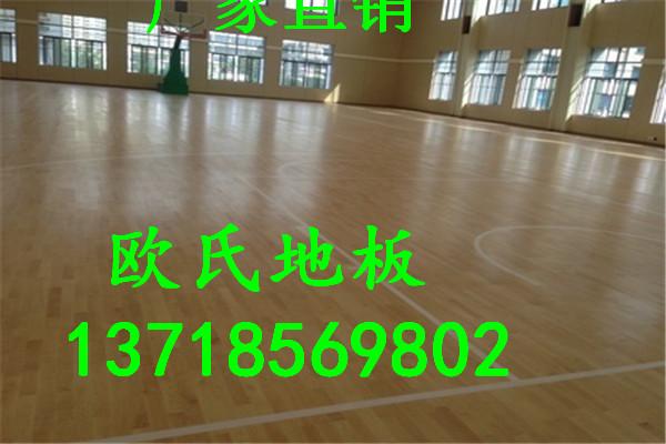 上海羽毛球篮球馆实木地板,体育比赛运动木地板