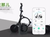 智能电动车解决方案及共享电单车ecu 找广州在那儿公司