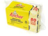 厂家直销 正品安佳芝士奶酪片 安佳80片装精制芝士片 特价批发