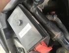 福州汽车上门维修 更换刹车片 火花塞 油泵 汽油泵等