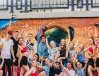 贝菲尔企业年会舞蹈培训
