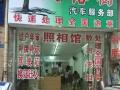 深圳驾驶证,专业咨询咨询补,换,转,香港人,各流程资料