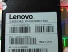 联想固态硬盘128G