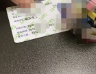 广州电工上岗操作证培训课程