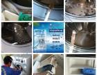 重庆南岸电家清洗公司,专业空调清洗服务怎么收费