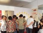 零费用加盟京城老马家膏药铺 创业致富的首选好项目
