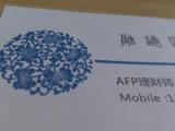 银行贷款投资理财金融名片设计印刷,传单海报不干胶等