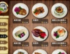 2016年食堂刷卡收费系统,智能饭堂系统,食堂消费