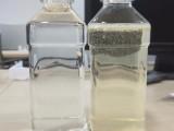 PVC常用增塑剂环保耐寒增塑剂PVC耐寒环保增塑剂