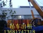 上海杨浦汽车吊出租广告牌吊装 控江路叉车出租机器移位
