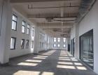 层高5.5米300平米办公出租分体空调工作时间无限制