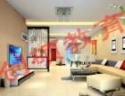 室内效果图设计 二维三维制图 邯郸创硕