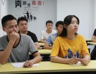 深圳福田附近哪里有淘宝美工培训班
