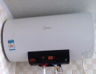 热水器安装及维修