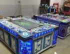 电玩城动漫游戏厅儿童乐园电子游戏机整场转让