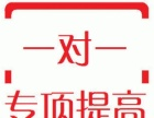 专业家教团队大庆爱家教网站