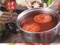 锅状元火锅店加盟:开火锅加盟店你心动了吗?