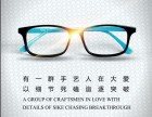 防蓝光和防辐射的眼镜是一种眼镜吗爱大爱手机眼镜告诉你