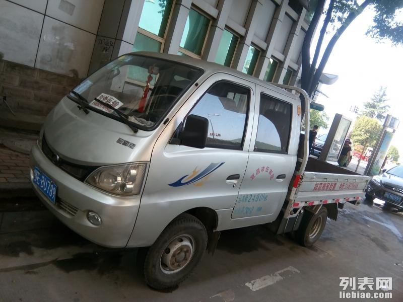 要搬家,就找宜昌如意搬家公司