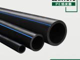 河南PE管厂家,PE供水管,多种规格可定制