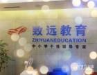 镇江高二英语补习班--致远教育