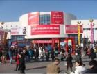 中国北京国际文化创意产业博览会