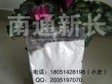 酚类抗氧剂的理想替代品优质防老剂405(样品免费)