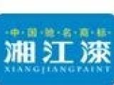 面漆生产厂家B04-30丙烯酸聚氨酯磁漆生产厂家