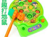 广康电动打地鼠玩具001 电动玩具 益智玩具 儿童玩具批发 混批