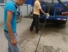宜良县汤池一带化粪池清理高压车清洗管道管道检测管道清淤工程
