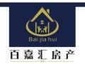 【百嘉汇房产】国际新城3房2厅 基本配套齐全