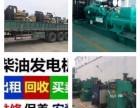 南宁哪里有发电机出租-KW-南宁应急电源车租赁