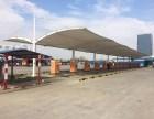 江苏汽车充电站雨棚/充电站车棚安装 设计方案材料厂家报价