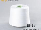 厂家直销尚善德纺织麻灰纱21支涤粘纱TR70/30浅灰1