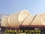 武汉30吨塑料水箱生产厂家直销