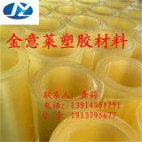 昆山聚氨酯板-聚氨酯卷材-耐磨牛筋板70度-90度优力胶板