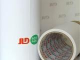 120g单铜单硅离型纸(保护膜贴合用)
