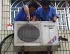 武汉空调维修+加氟+移机安装+清洗+上门快+价格优+各区有点