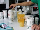 益禾堂奶茶加盟讲解奶茶店节省成本的误区