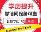 重庆南岸自考 学历提升,自考继续教育
