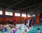 东方启明星青少年篮球教育