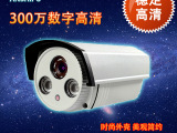 厂家批发 监控摄像头 300万高清 网络摄像机 红外半球