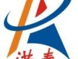 射芯机-沧州宏泰五金制造有限公司
