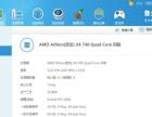 九成新ADM3.22G四核游戏电脑27寸显示器