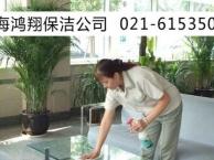 上海公司日常保洁/上海办公楼保洁托管/外包