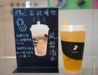 sweeo饮品加盟条件及流程