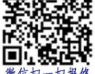 欢迎进入-南宁卡兰仕燃气灶-网站)各售后服务网点电话
