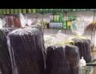 东山头水紫菜猪肉排目鱼丸虫草花